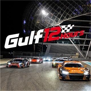 Gulf 12 hour
